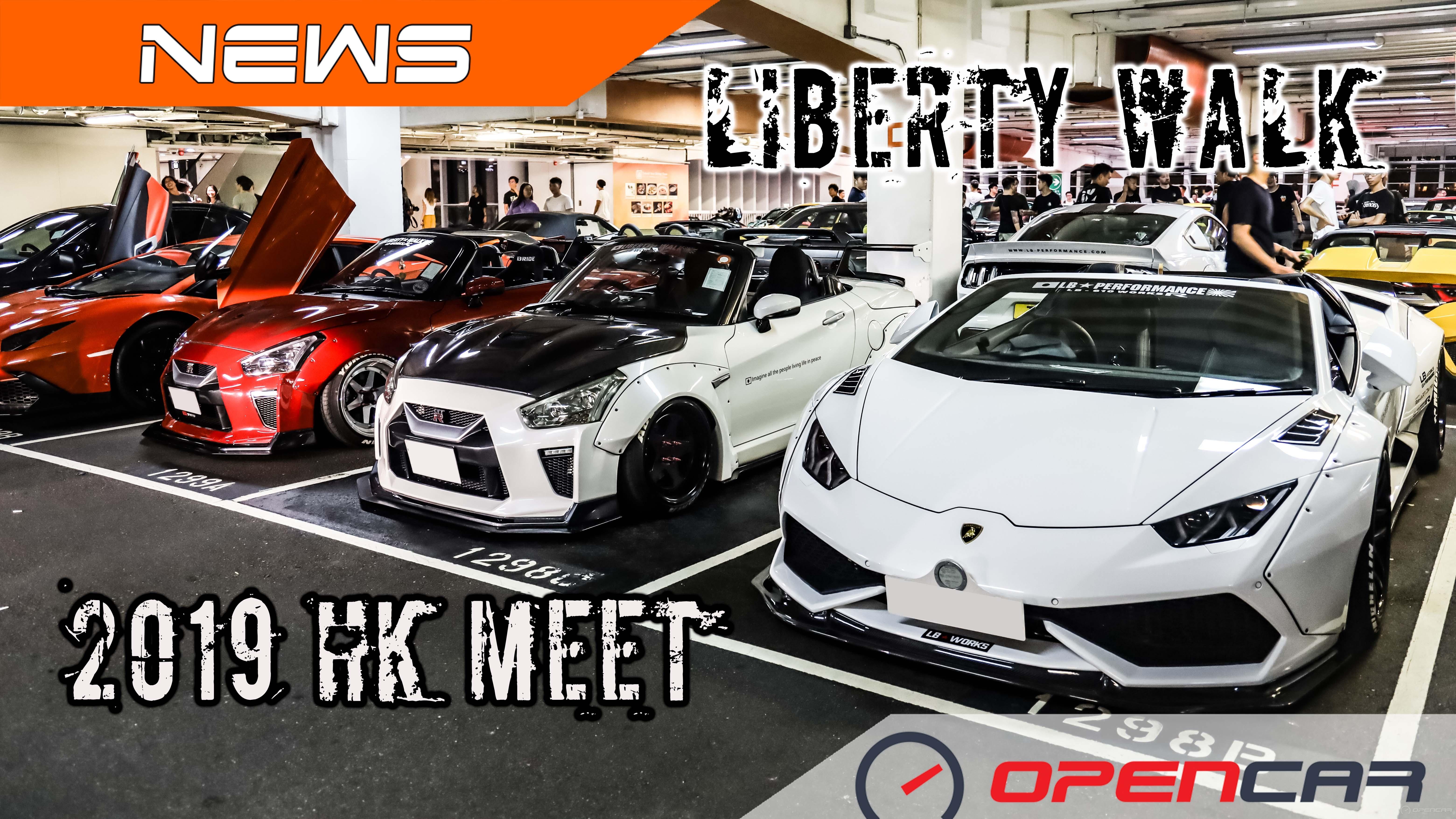 Liberty Walk 2019 HK Meet