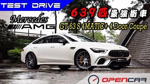 Mercedes-AMG GT 63 S 4MATIC+ 4 Door Coupé